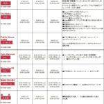ファイル 2017-05-17 18 37 15